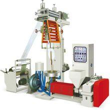 China eco bag making machine wholesale 🇨🇳 - Alibaba