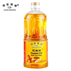 Supply good vegetable cooking oil price and cooking oil malaysia