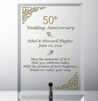 Personalized 50th Wedding Anniversary Gl Plaque