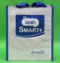 laminated pp woven shopping packaging bags best price hot selling