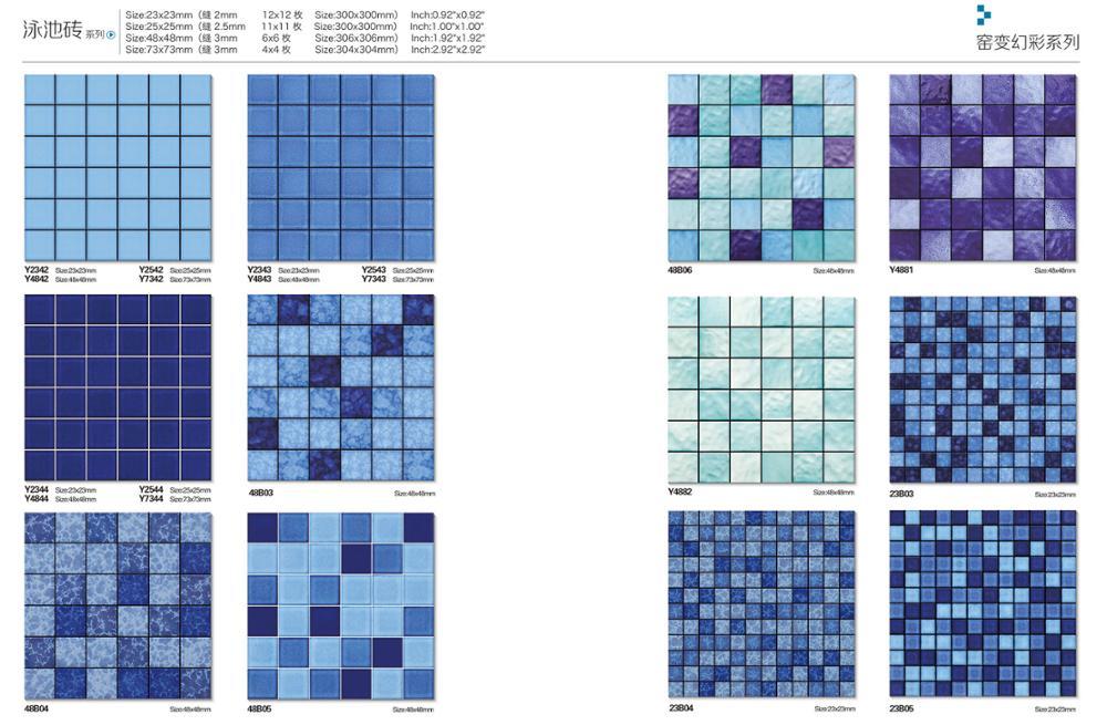 Lank Glass Mosaic Swimming Pool Tile Prices In Dubai For Kitchen ...