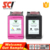 Supricolor compatible cartridge replacement for hp inkjet 63 printer ink cartridge for hp 63