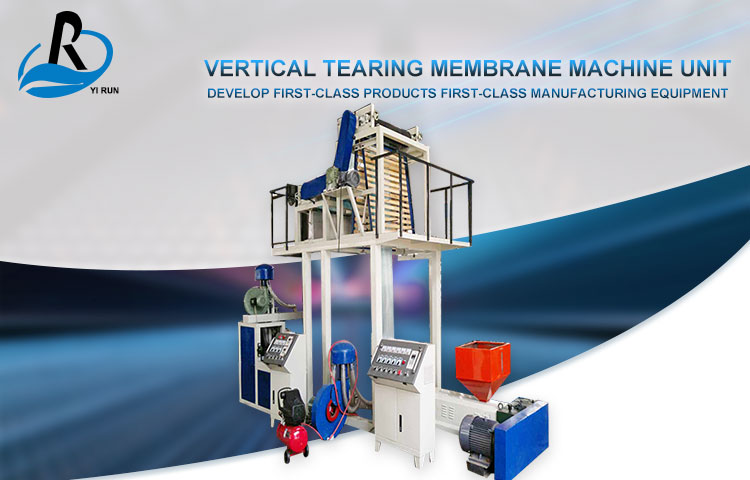 SW-90 Vertical type split film making machine  from Yirun made in China