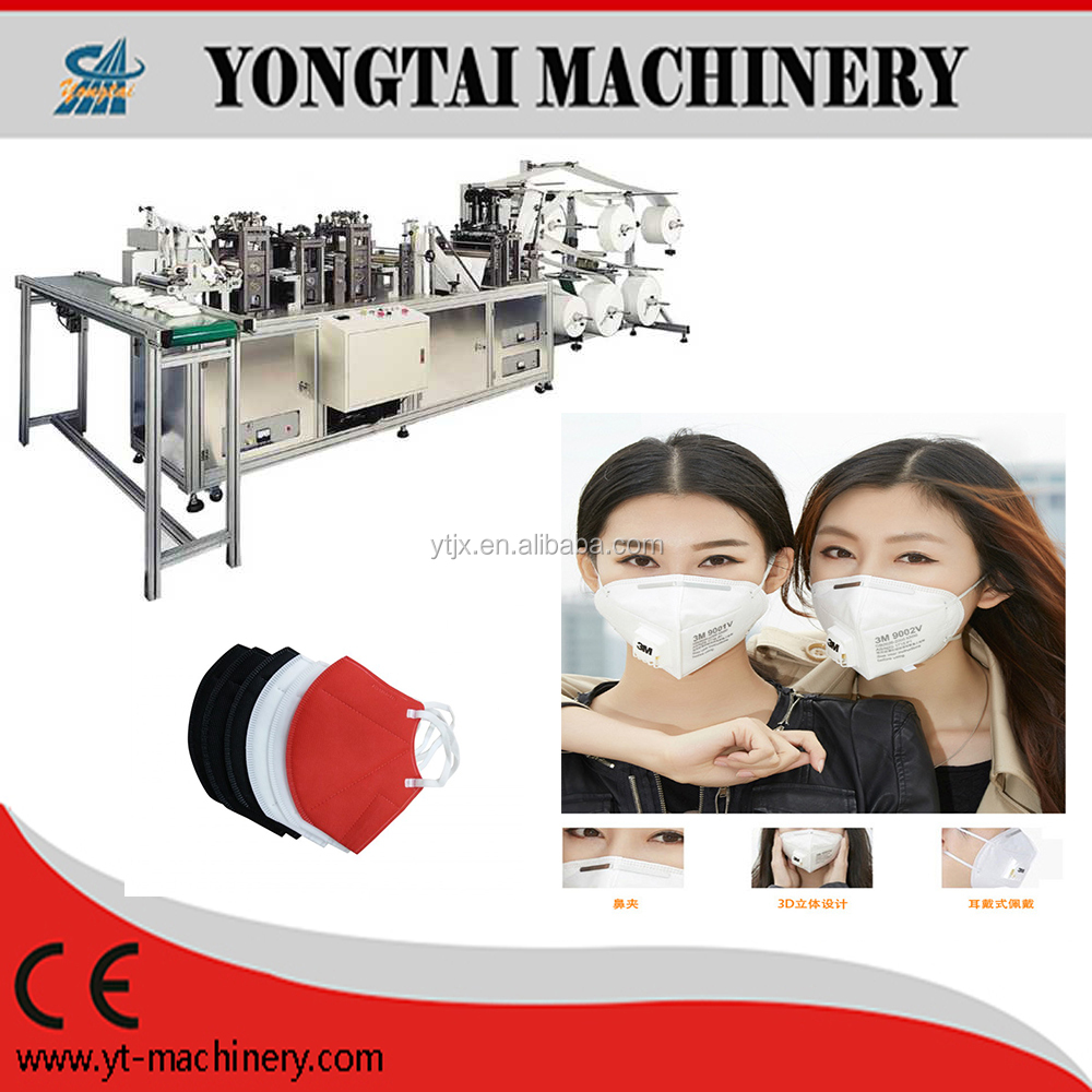 Disposable 3D Solid Foled Face Mask Making Machine