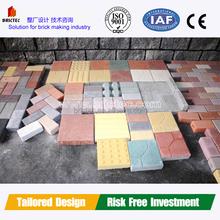 (BRICTEC BRAND ) cement brick making machinery production line
