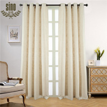 Grommet Fashion Line Curtains