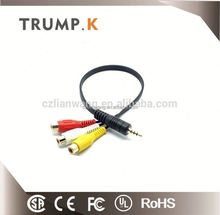 1.2 Mtr 2 x RCA/ s to 2 X RCA/ s RCA Cable