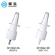 New Type 18/410 20/410 Automatic Nasal Nozzle Fine Mist Perfume Sprayer Pump