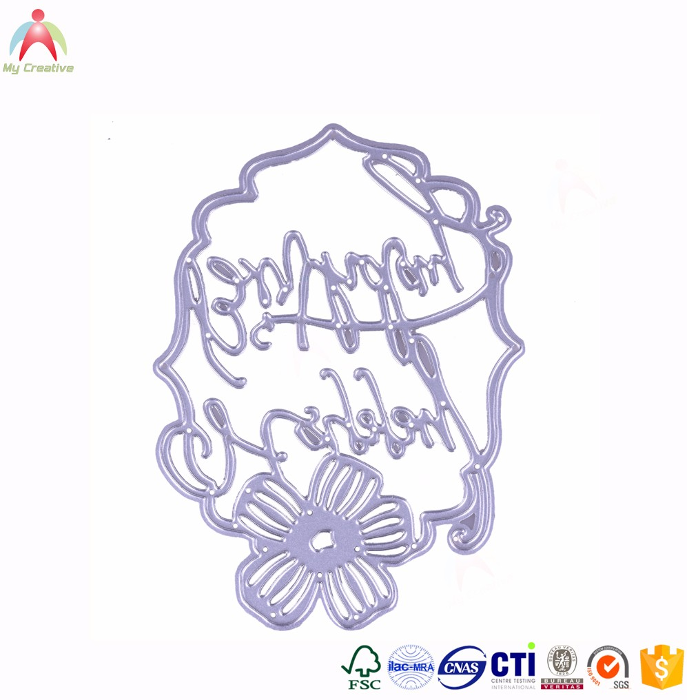yingcheng brand crafts cutting dies metal stencil for paper cutting die supply