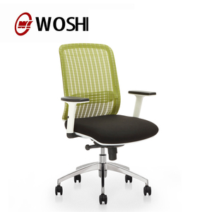 Ergonomic office chair swivel computer chair colored mesh chair