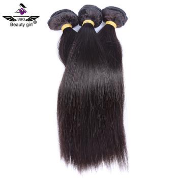 Alixpress Malaysian Virgin Human Hair Weave
