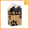 Branded good design custom printed wholedale paper bags for baby cloth