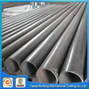 dn250 welded black steel tube mild carbon round pipe
