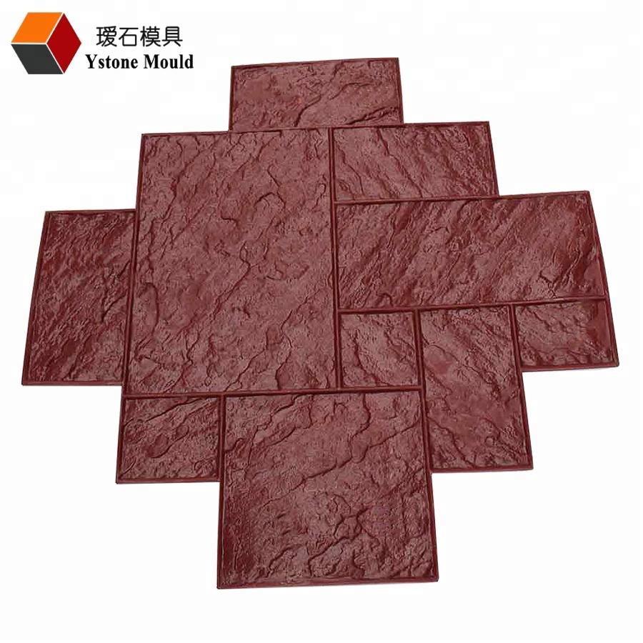 Купить штампы силиконовые для бетона купить коронку по бетону на 32