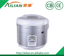 National commercial portable mini travel electric deluxe rice cooker 220V