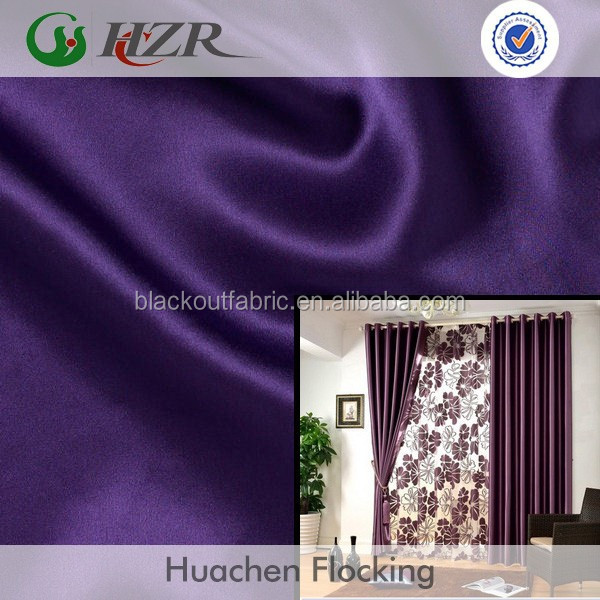 best China suppliers hotel 100% polyester blackout curtain silk