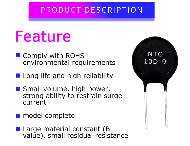 High Power Limit Type Mf72 Series Inrush Current Limiter Ntc Thermistor 5D-11