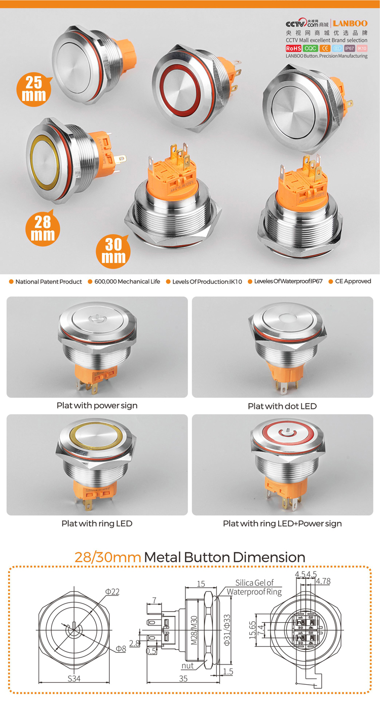 28mm 30mm Spst Momentary Lighted Push Button Switch Schematic Wiring Wholesale Latching Switches