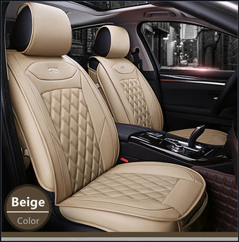 New Design PU Leather Full Cover Universal Car Seat Cover For Honda Accord