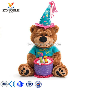 Singing QuotHappy Birthday To Youquot Stuffed Plush Teddy Happy Bear With Cake