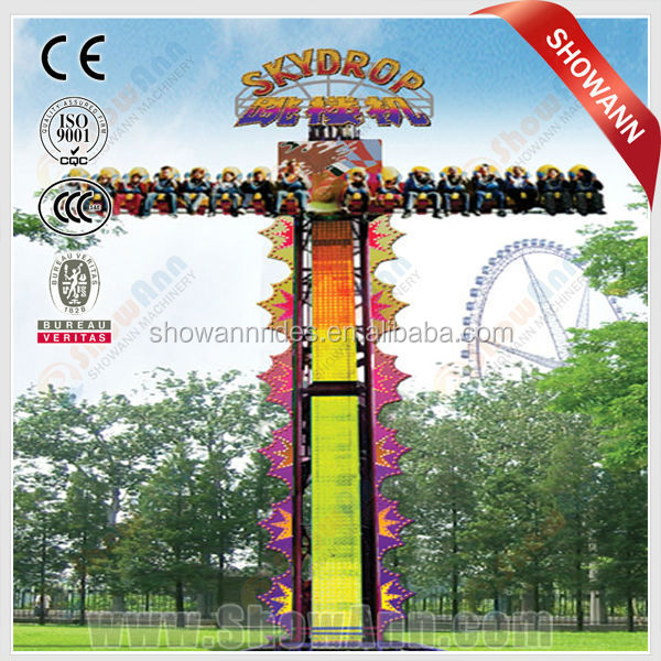 Showann brand adults them park / amusement park / carnival games free fall tower ride for sale