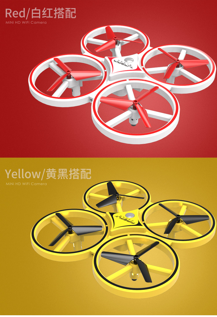 DWI 2 in 1 Induction UFO Auto Holding Gracity Sensor UAV Quadcopter Drone สำหรับปฏิสัมพันธ์