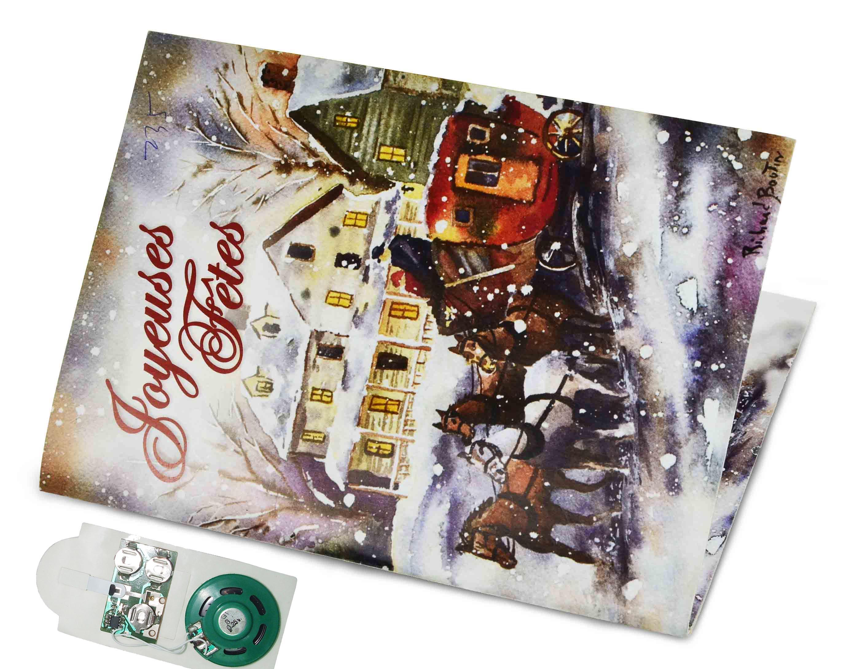 Февраля, оптом музыкальные открытки