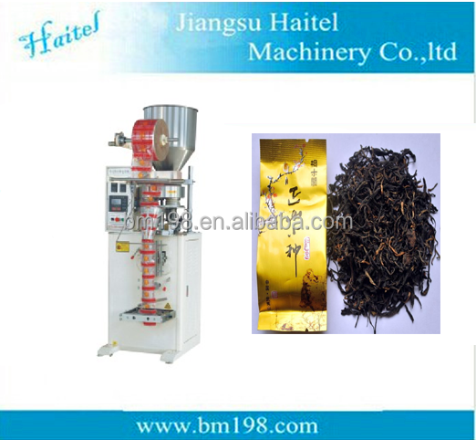 Price tea bag packing machine for small size