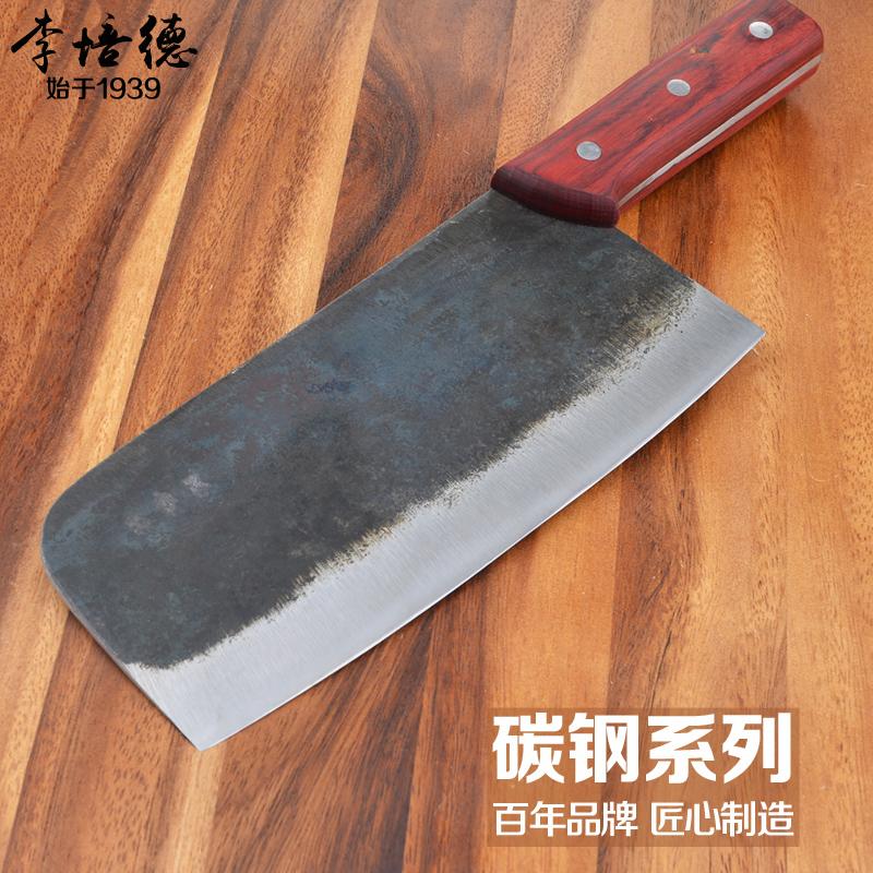 Compra China Cuchillos Online Al Por Mayor De China