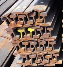 Railway Steel Light/Heavy / Crane Rail - 12.2kg