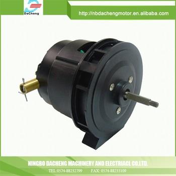 8000 rpm ac mini electric fan motor universal buy moter for Universal ac dc motor
