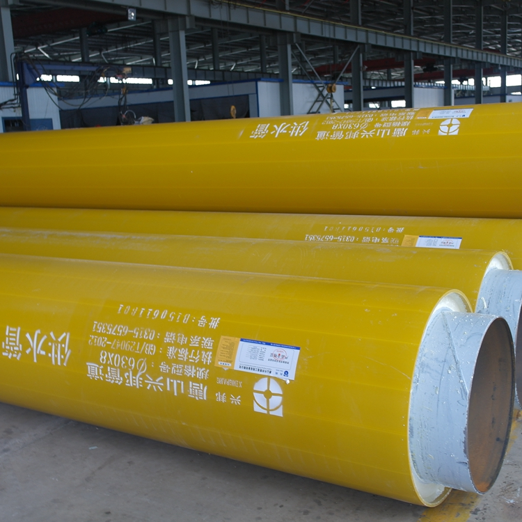 Factory supply wholesale direct-buried pipe yellow jacket coating steel pipe