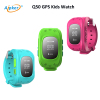 Wholesale Q50 SIM Card GPS Mobile Phone Kids Watches Gift Sets