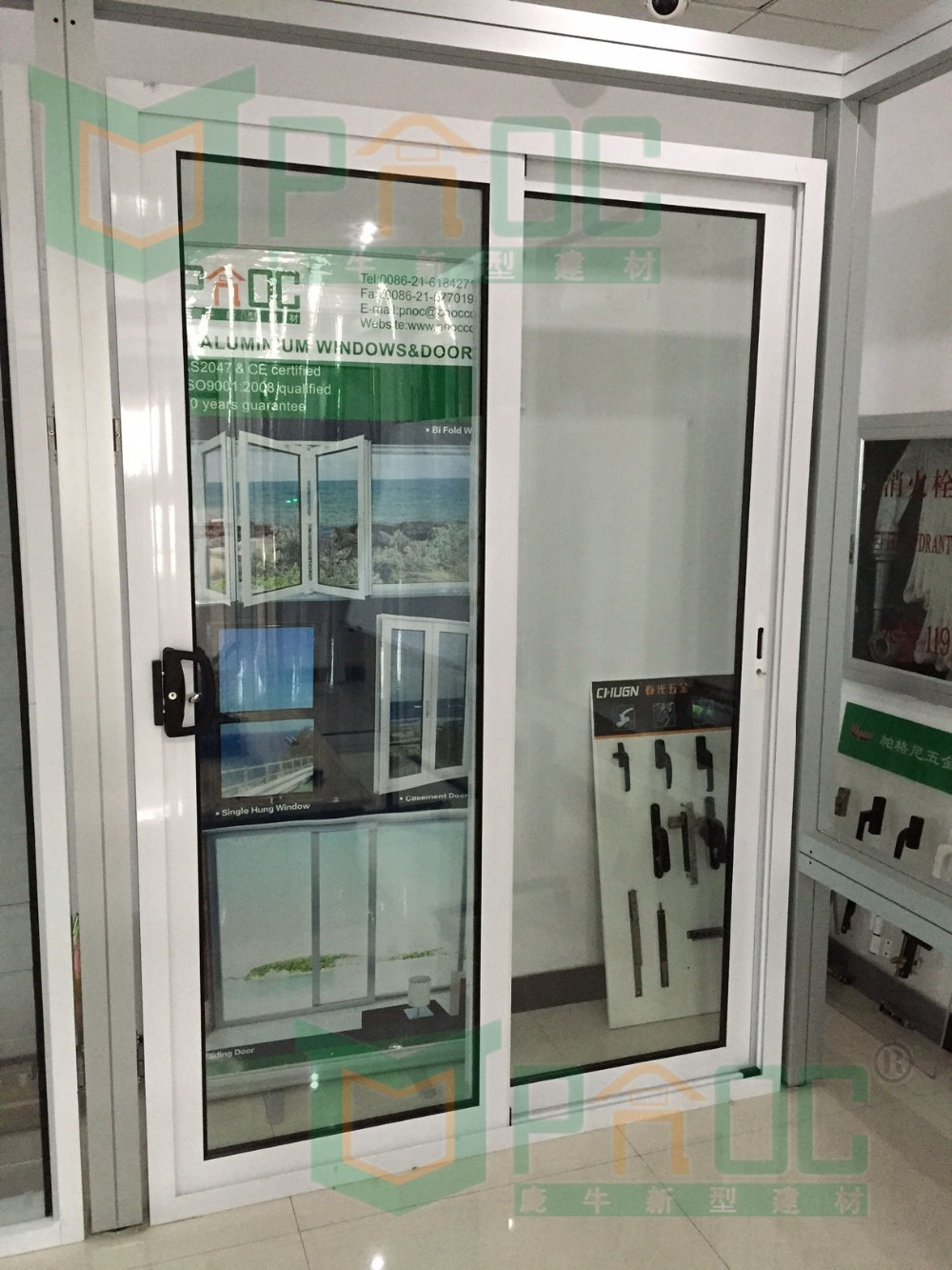 Customized high quality aluminum sliding door aluminum for Quality patio doors