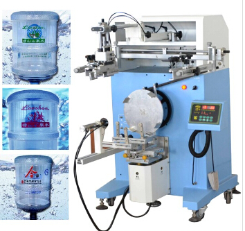 2015 Hot sale 5 Gallon Mineral Water Bucket Screen Printing Machine LC-PA-400N