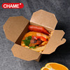 Fast food packaging/food grade recycled brown kraft paper box