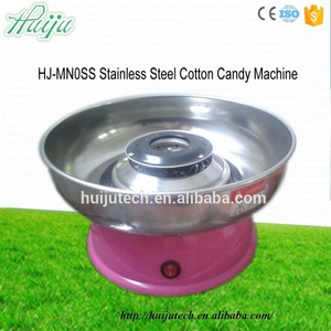 2015 Full Automatic Capacity 30pcs/second 220V commercial cotton candy machine makers Purple color HJ-MN0SS