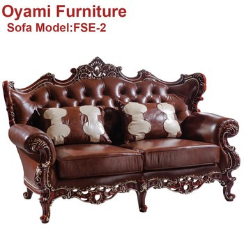 Synthetic Leather Royal Rococo Italian Living Room Elite Sofa Design