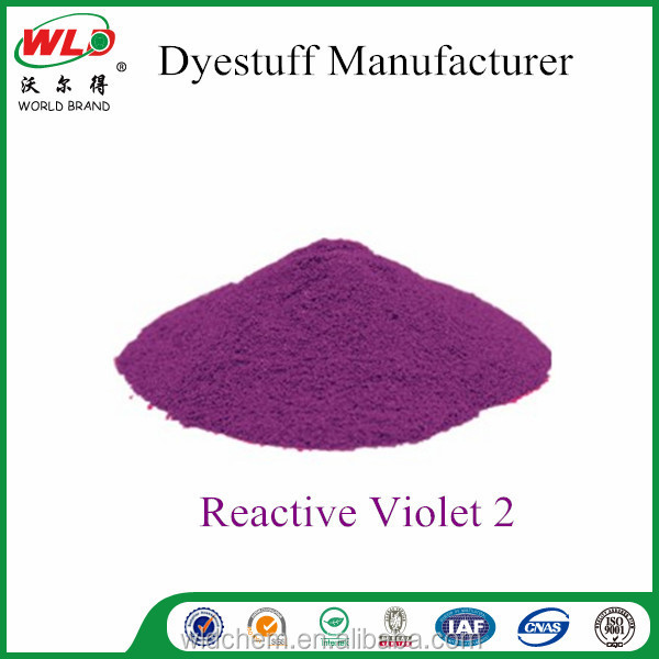 Reactive violet K-3R C.I. violet 2 clothes dyes for textile