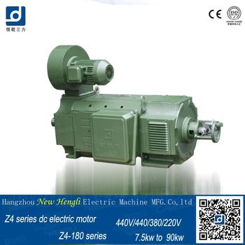 Bearing cast iron 10kw electric dc motor buy 10kw for 10 kw dc motor