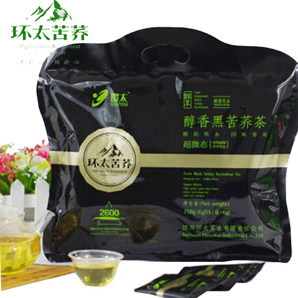 258g super-mirco Pure Black Tartary Buckwheat Tea---tea drink