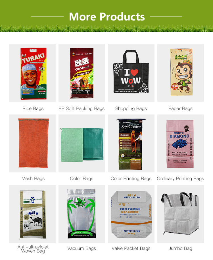 new products 50kg cement price per bag