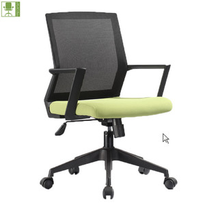 Foshan wholesale cheap office chairs/ modern base silla oficina for sale