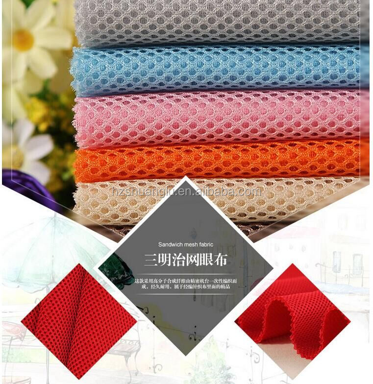 Factory direct sale warp knitted new designed 3D air mesh