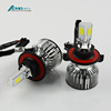 2016 Paten product 2000lm 20W H13 LED Headlight