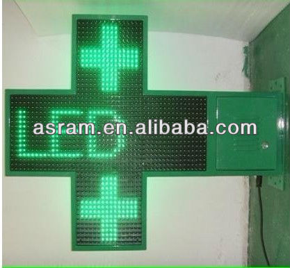 alibaba express new technology new product p20 outdoor green 48*48 double side outdoor led pharmacy cross display