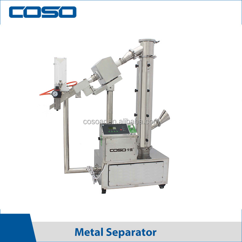 Metal detector and capsule polisher all-in-one machine