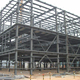 Australia prefabricated steel structure workshop/warehouse building construction design/installation listed company manufacturer