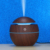 Best price wholesales 130ml wooden grain ultrasonic essential oil air aroma diffuser