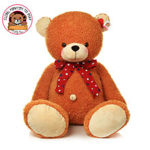 High quality Low Price Plush Toys Large Size /Big Embrace Bear Doll /Lovers/Christmas Gifts Birthday Gift